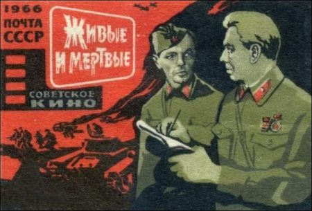 Soviet and Nazi Cinema