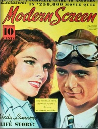 Katharine Hepburn, Modern Screen Magazine Cover