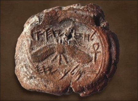 .Rare ancient seal found in Jerusalem
