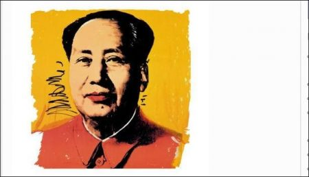 Mao and Brief History of China