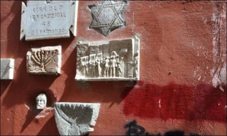 Inside Rome's Jewish quarter or Calm in the chaos